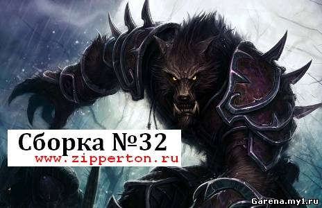 Download warcraft 3 tft latest patch